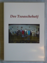 DVD Dee Tsoaschehatj