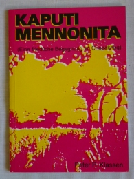 Buch Kaputi Mennonita